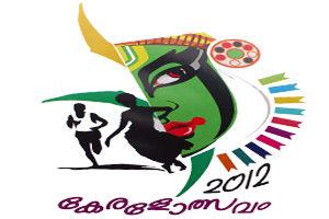 Keralotsavam logo