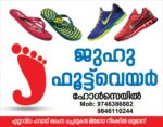 Juhu Footwear Agencies