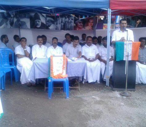 kuttippuram-congress-committee