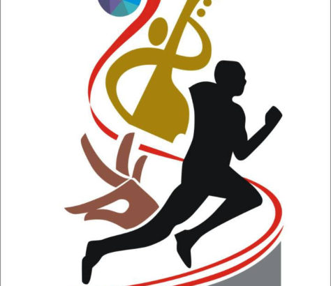 logo-keralotsavam-2017
