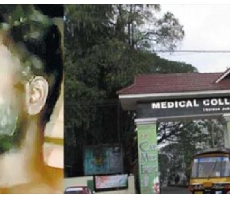 treatment denied at kerala medical colleges