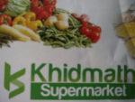 khidmath-supermarket