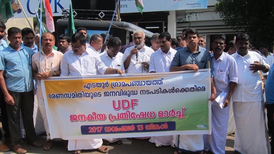 udf-protest