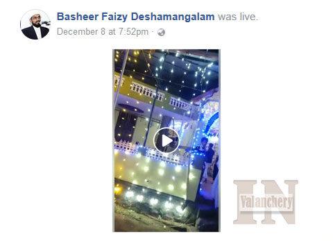 Basheer-Faizy-Deshamangalam