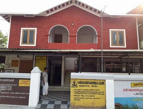 edayur-panchayath