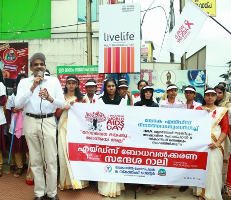 aids-day-rally-at-valanchery