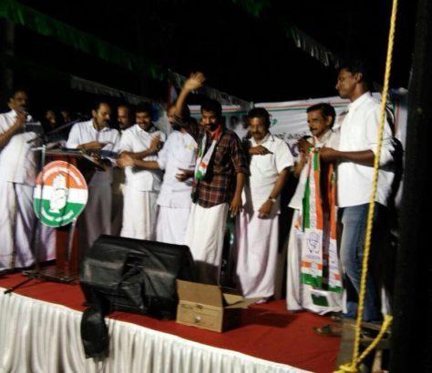 join-congress