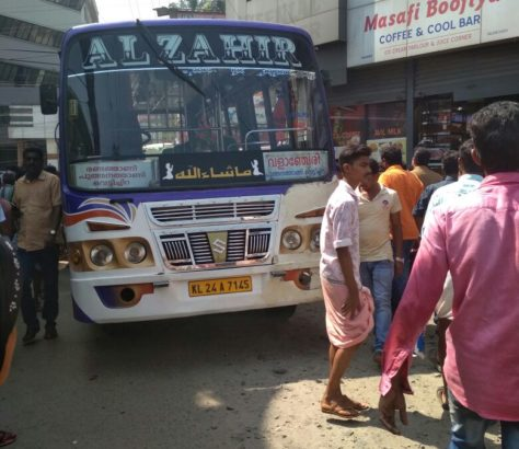bus stand accident