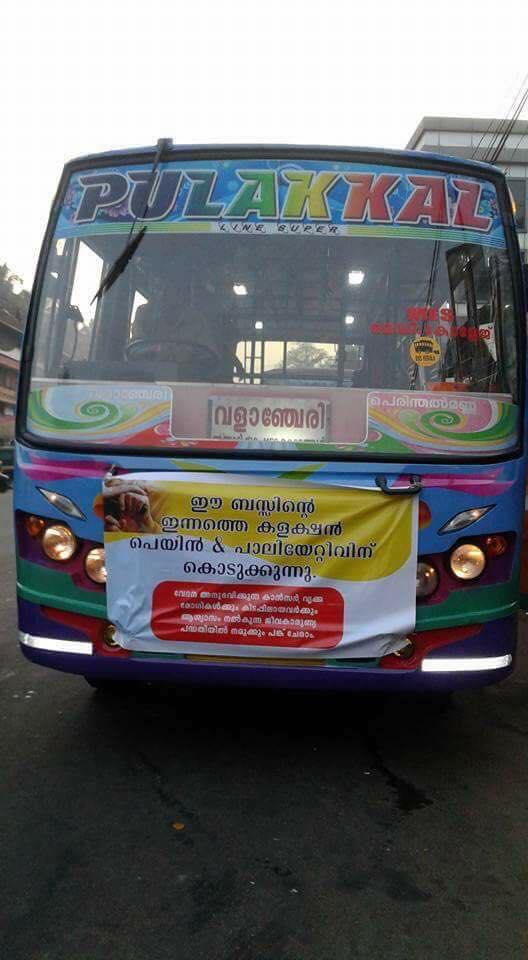 pulakkal bus