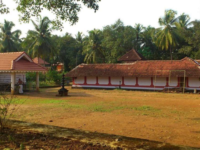 painkannur mahadeva temple