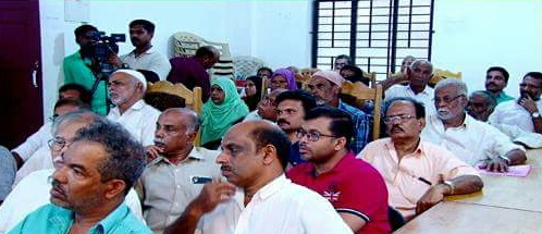 kuttippuram-nh-meeting