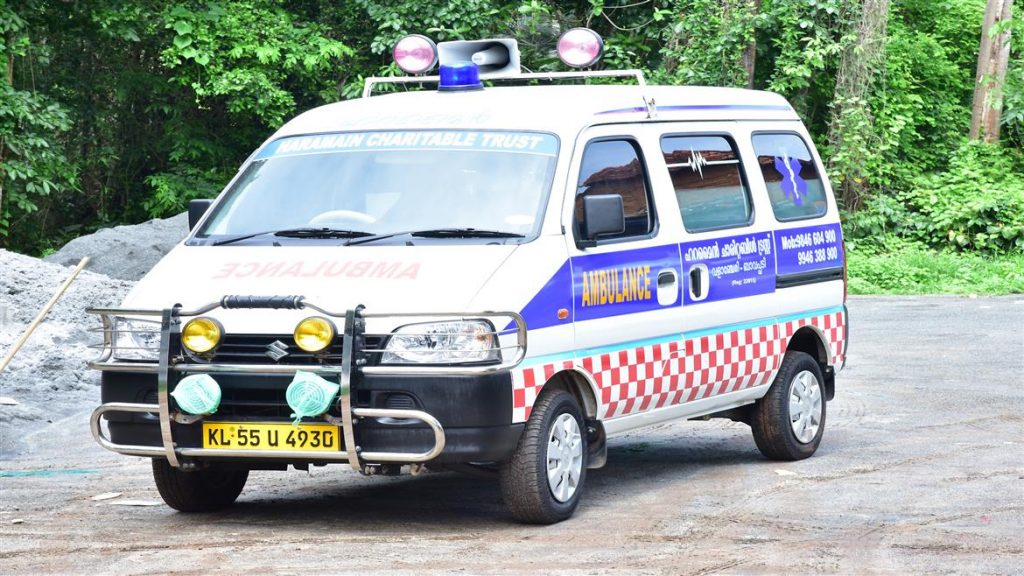 haramain trust ambulance
