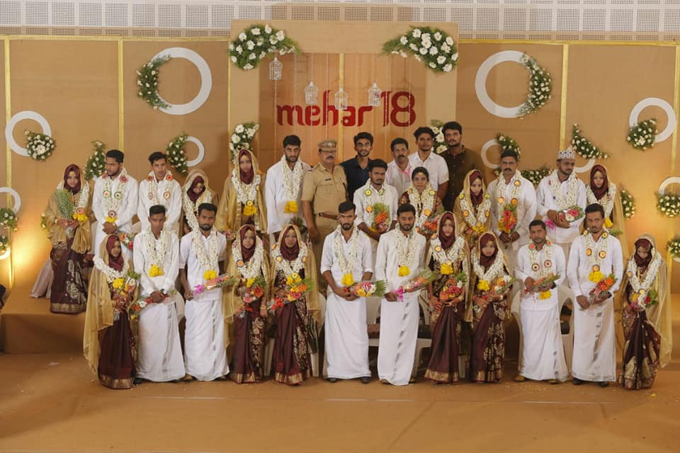 mehar-18