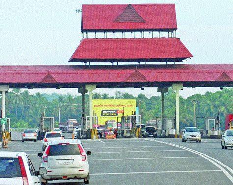 toll-plaza