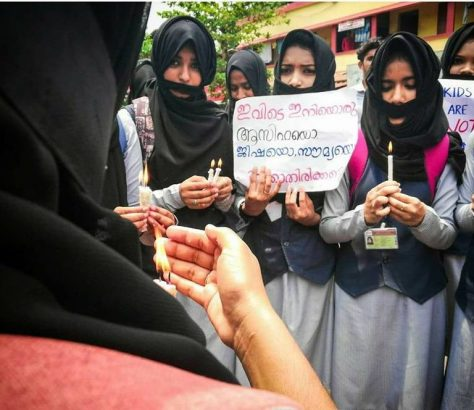 katwa-protest