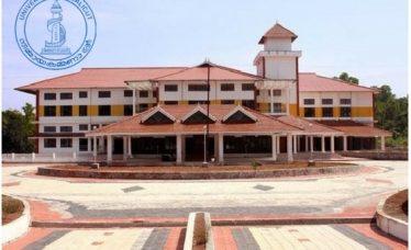 Calicut-University