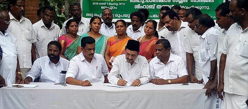 signature-campaign