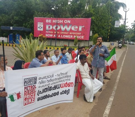 vengad-protest