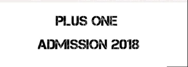 plus-one-admission-2018