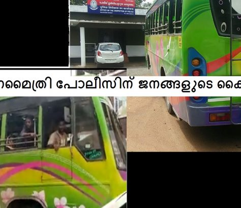 bus seized