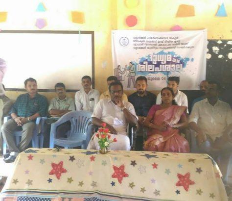 media-workshop