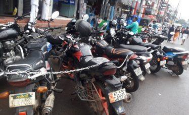 towed bikes