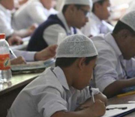 madrassa-exam