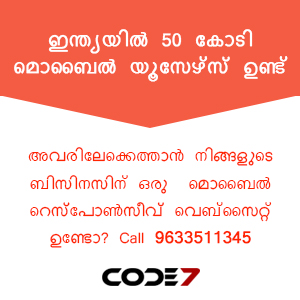 Code7 Responsive Website design and development, Kerala