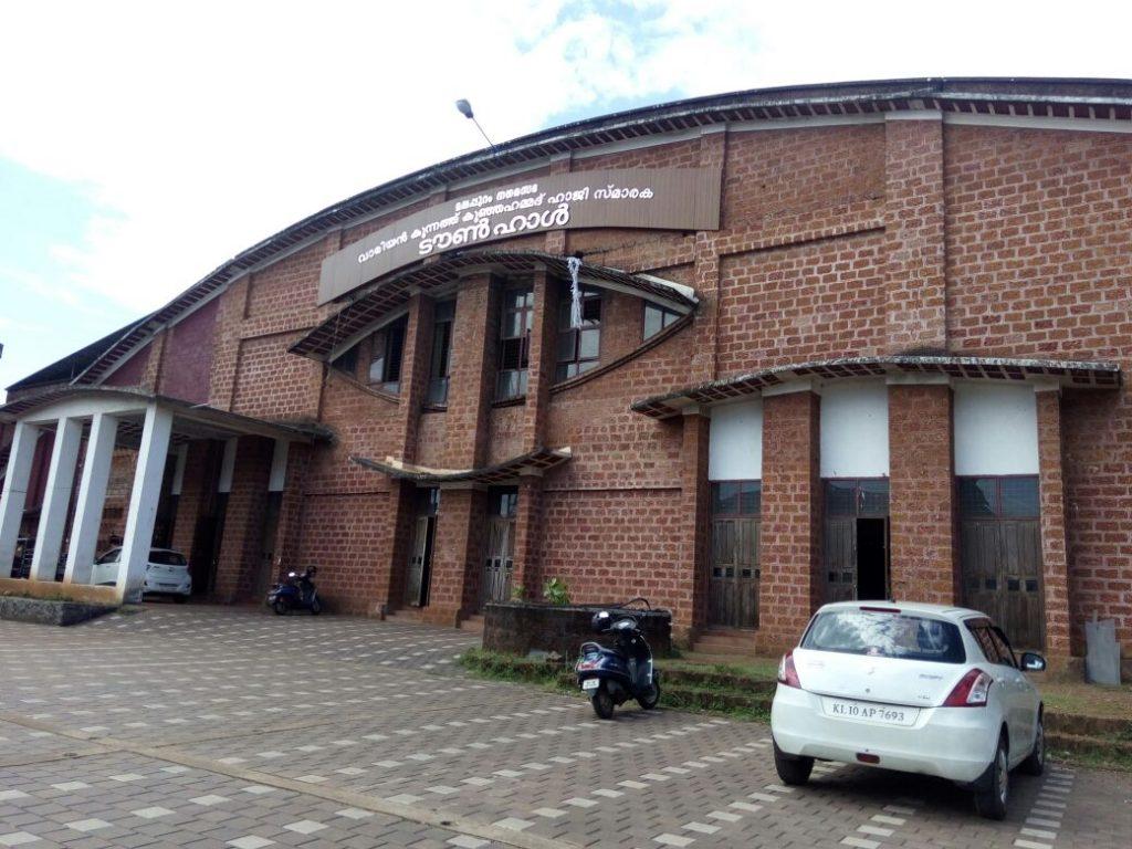 townhall-malappuram