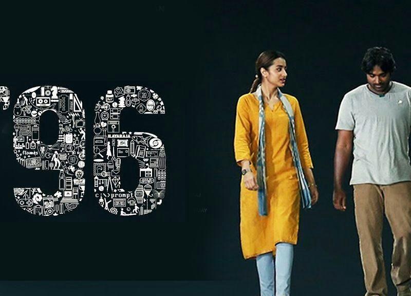 96-movie