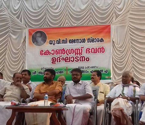 congres-bhavan