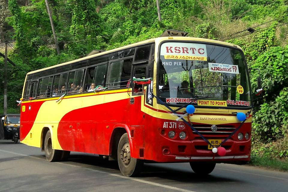 ksrtc-rajadhani