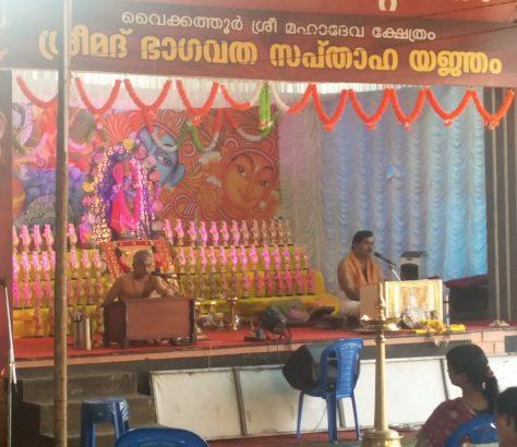 bhagavat-yajna