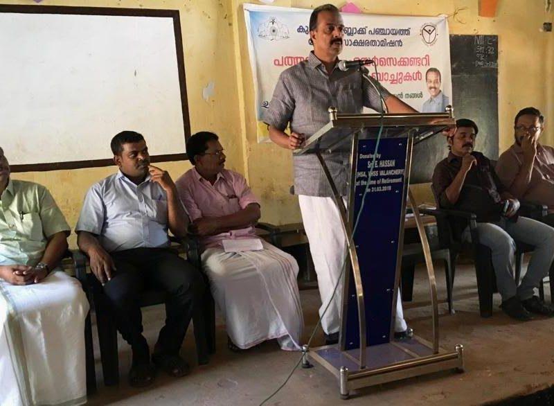 literacy-class-kuttippuram