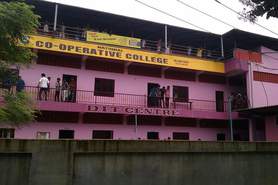 cooperative college valanchery