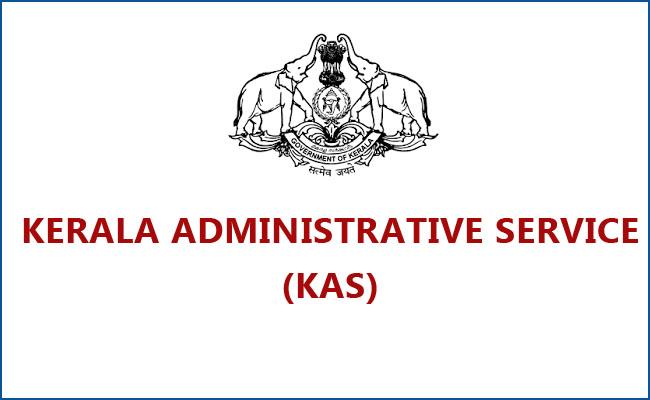 kerala-administrative-service-kas