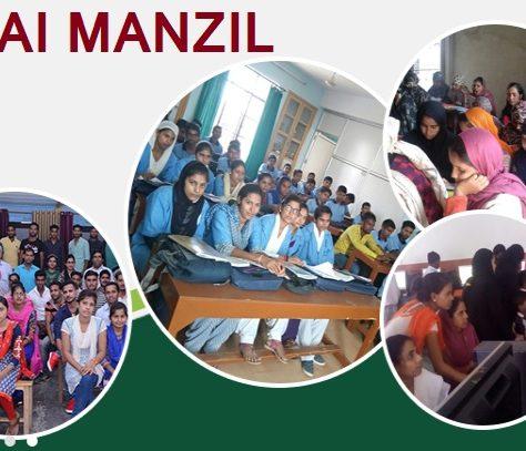 nai-manzil