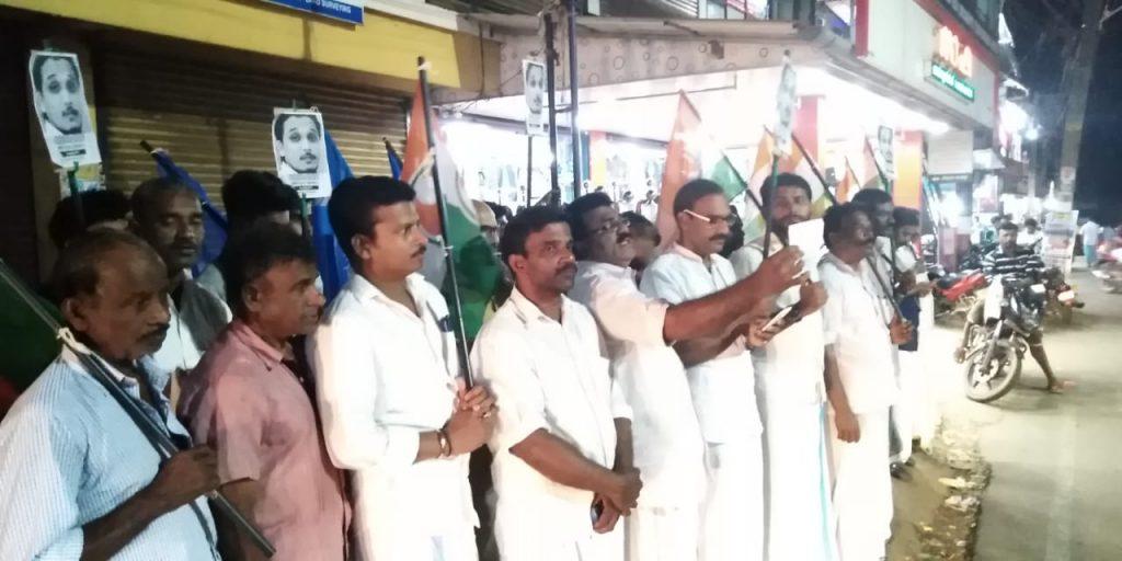 Congress-edayur