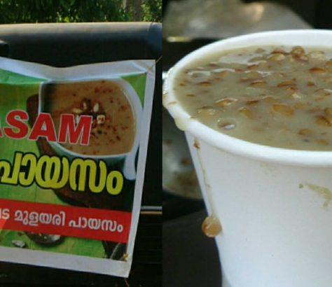 bamboo-rice-paayasam
