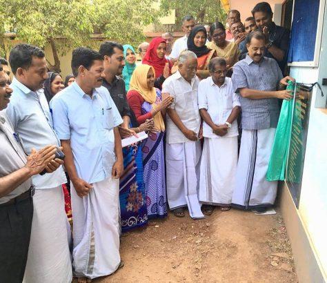 marakkara community health center