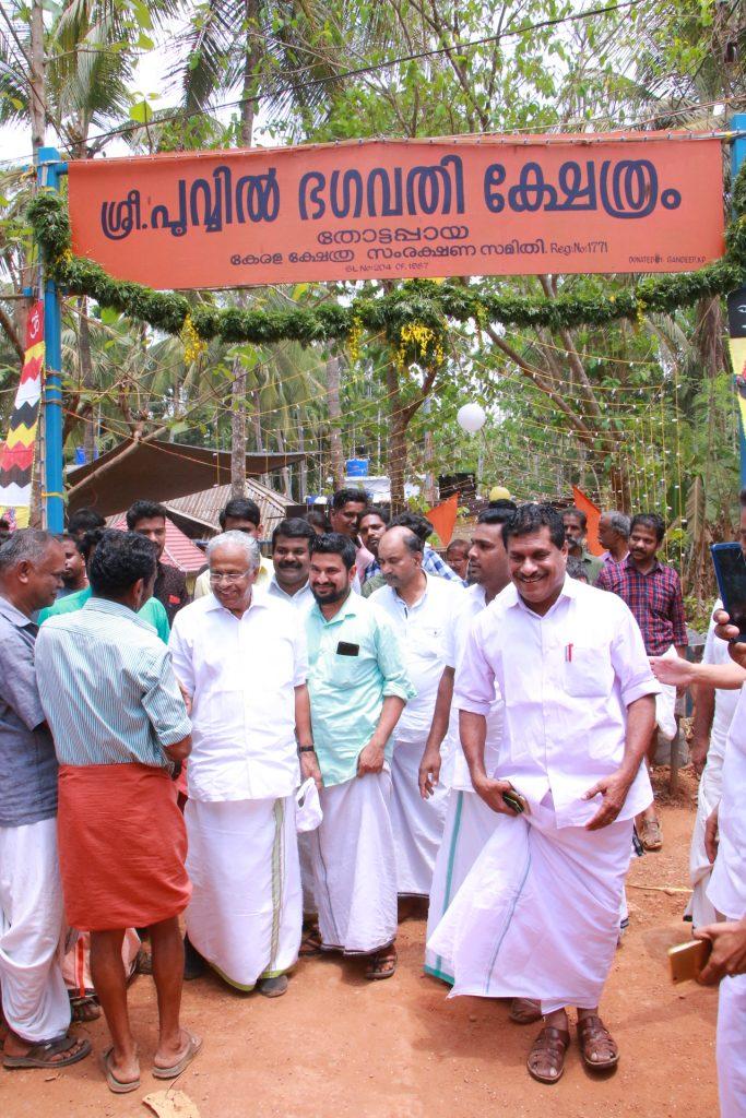 poovil-baghavathi-temple