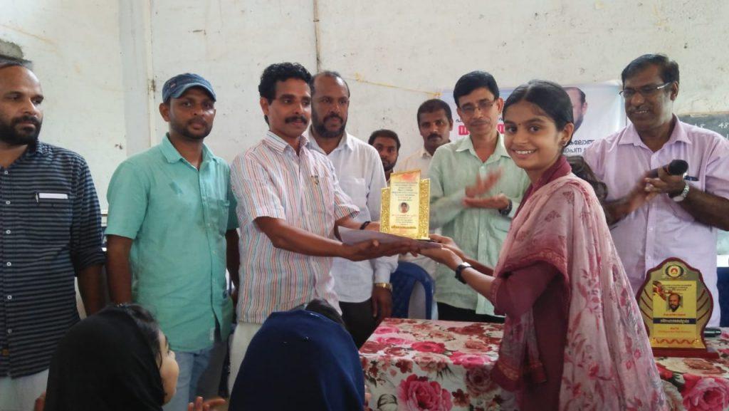 ananthlakshmi-bhss