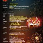 angadippuram-pooram-2019-11