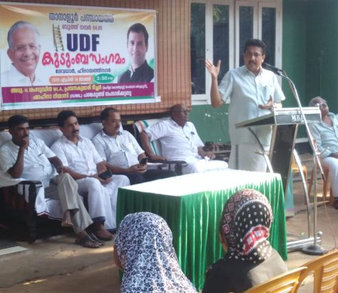 Family-meet-udf