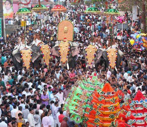 Thirumandhamkunnu_Pooram