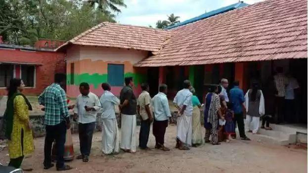 voting-queue