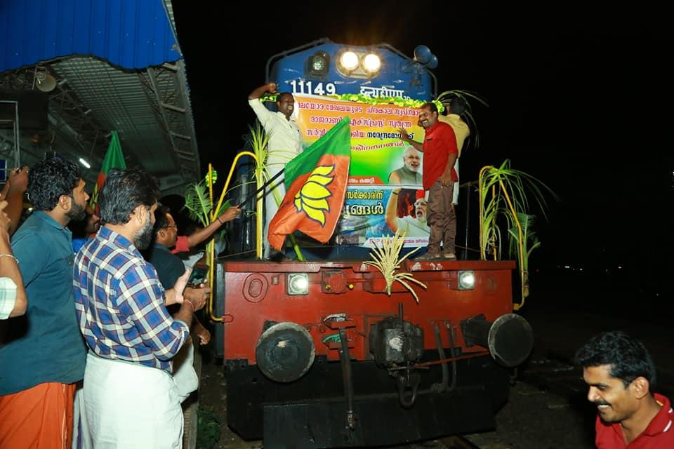 yuvamorcha-angadippuram