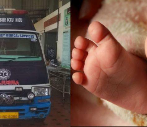 ambulance service-perintalmanna