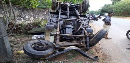 athipatta accident