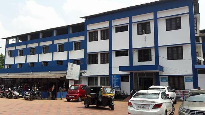 malappuram-taluk-hospital